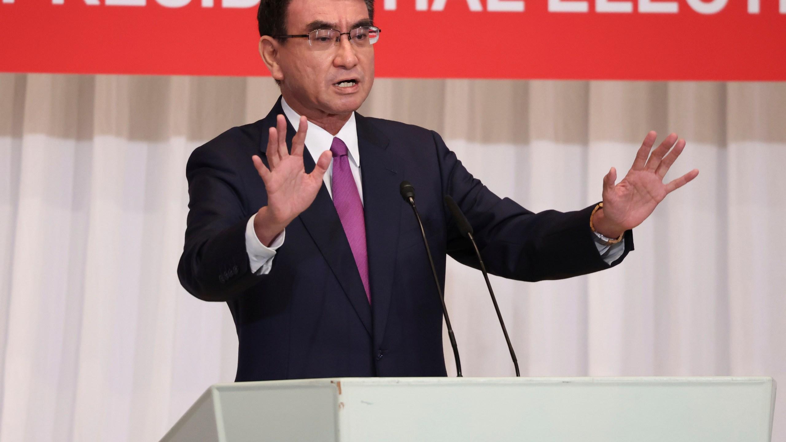 Taro Kono